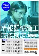leaflet_2021.jpg